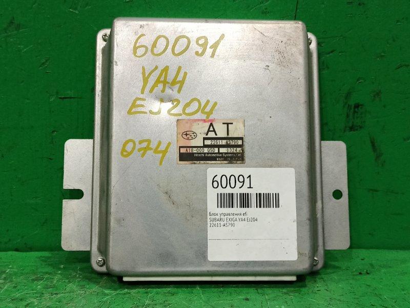 Блок управления efi Subaru Exiga YA5 EJ204 22611-AS790