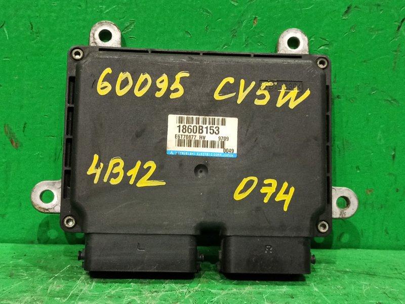 Блок управления efi Mitsubishi Outlander CV5W 4B12