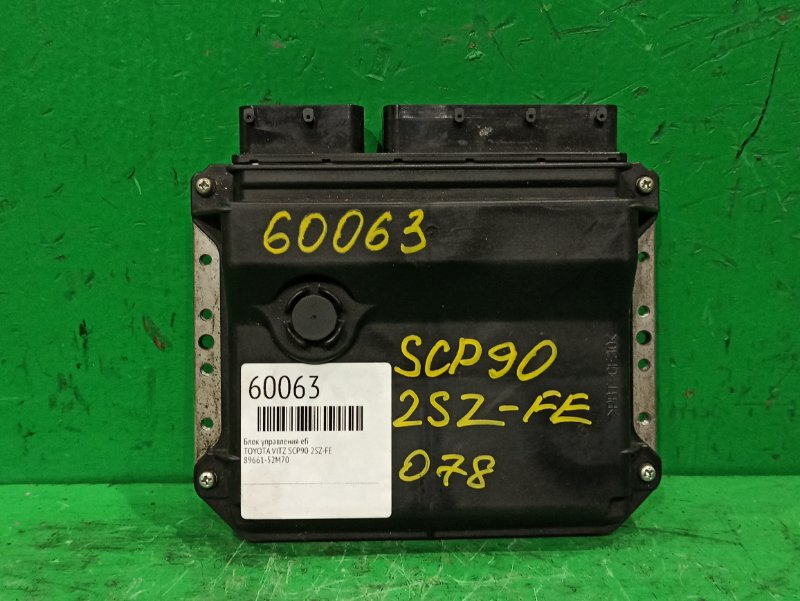 Блок управления efi Toyota Vitz SCP90 2SZ-FE 89661-52M70