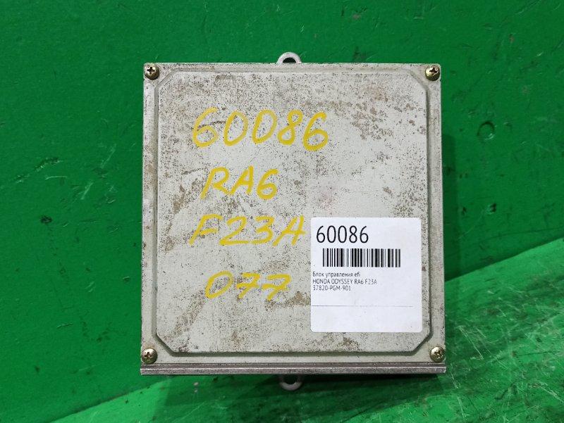 Блок управления efi Honda Odyssey RA6 F23A 37820-PGM-901