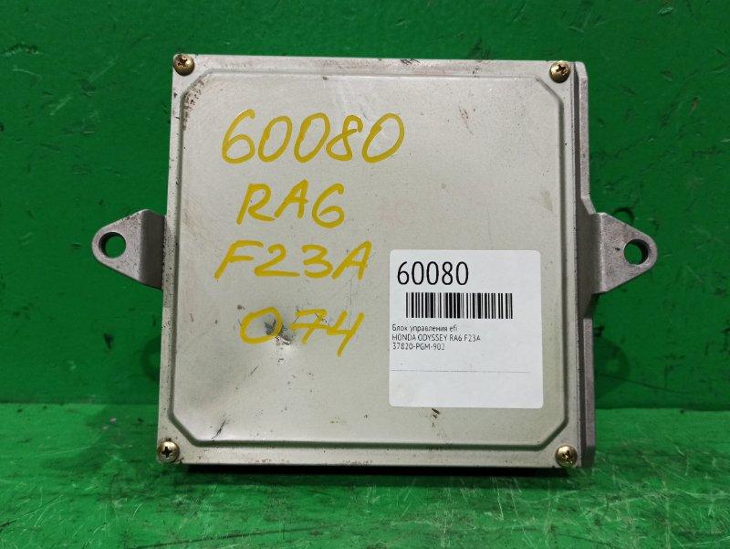 Блок управления efi Honda Odyssey RA6 F23A 37820-PGM-902