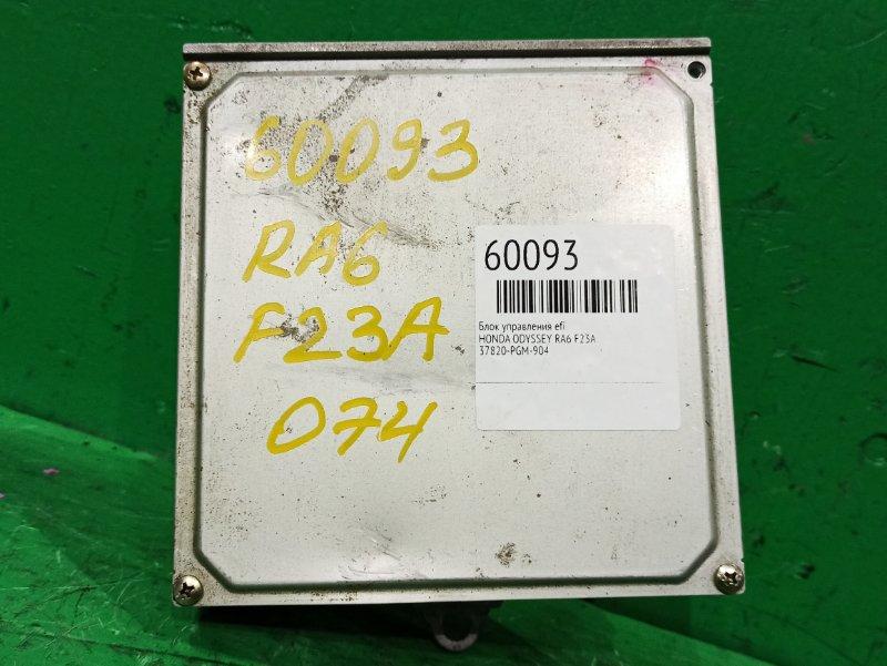 Блок управления efi Honda Odyssey RA6 F23A 37820-PGM-904