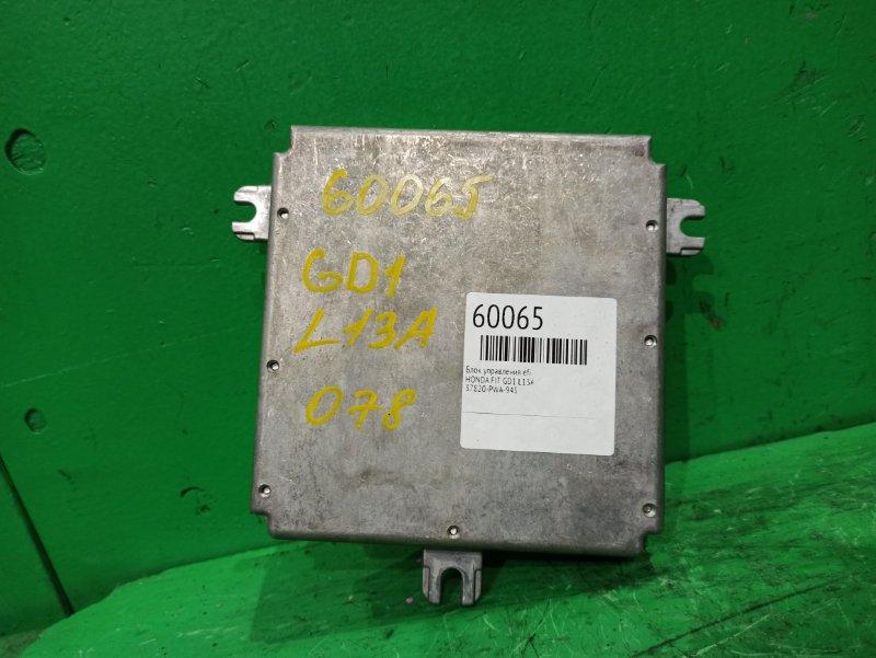 Блок управления efi Honda Fit GD1 L13A 37820-PWA-945