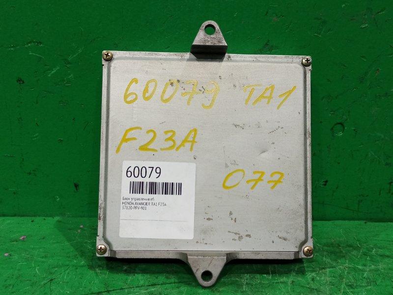 Блок управления efi Honda Avancier TA1 F23A
