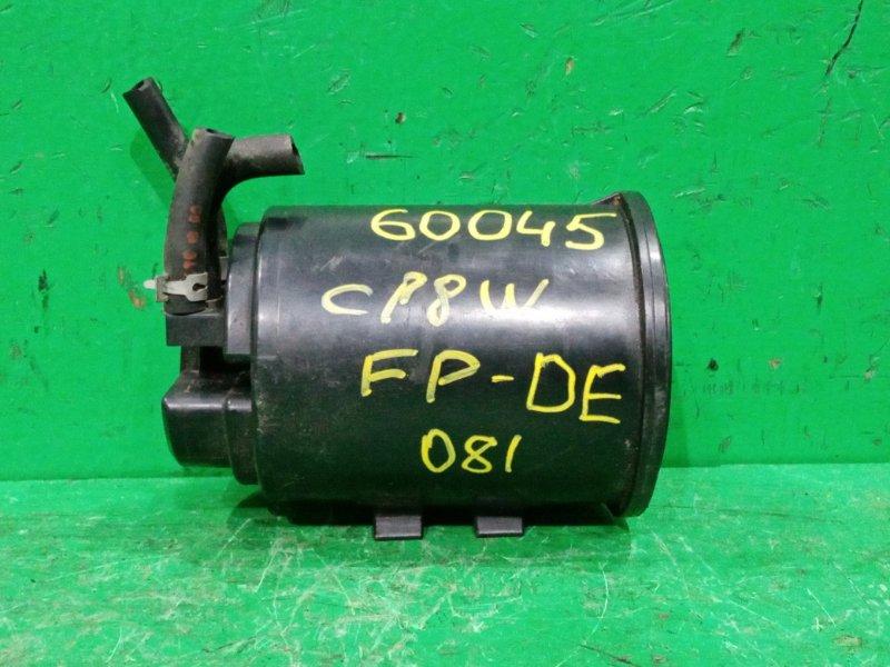 Фильтр паров топлива Mazda Premacy CP8W FP-DE