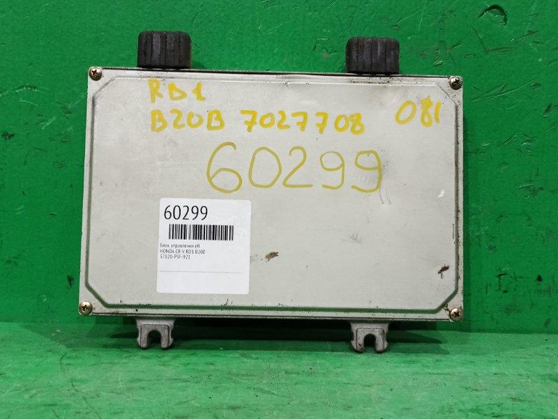 Блок управления efi Honda Cr-V RD1 B20B
