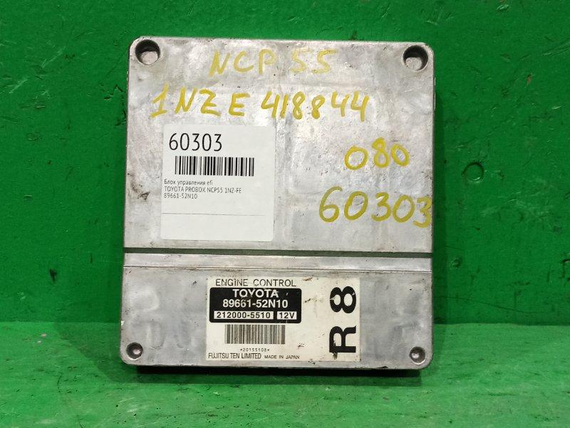 Блок управления efi Toyota Probox NCP55 1NZ-FE