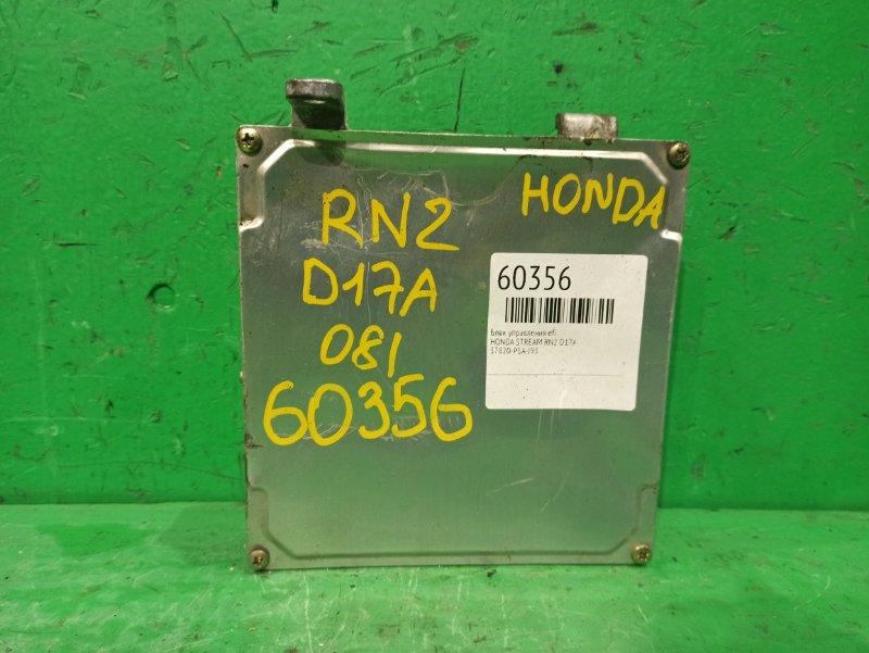 Блок управления efi Honda Stream RN2 D17A 37820-PSA-J93