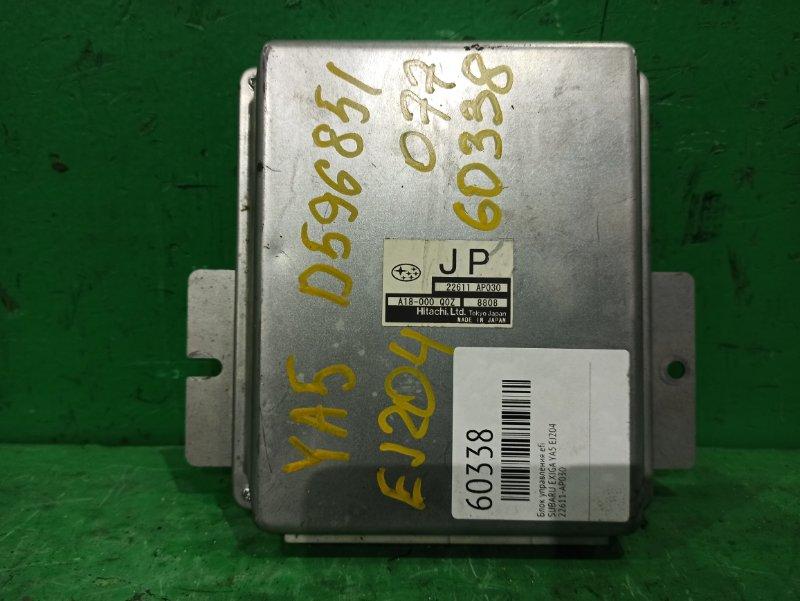 Блок управления efi Subaru Exiga YA5 EJ204 22611-AP030