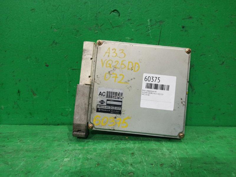 Блок управления efi Nissan Cefiro PA33 VQ25DD