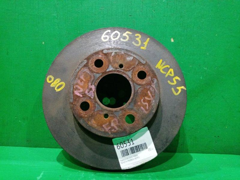 Тормозной диск Toyota Probox NCP55 передний