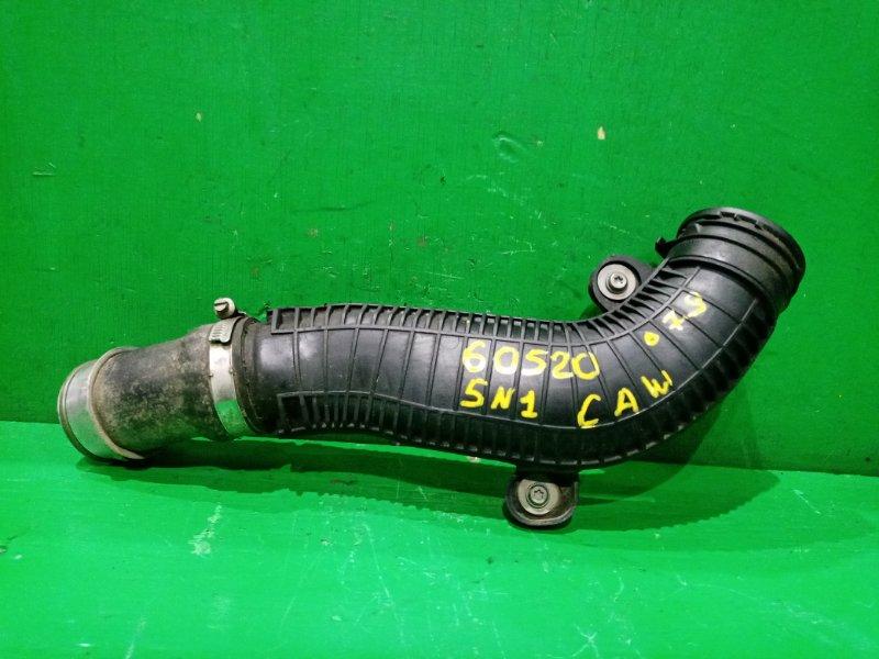 Гофра воздушного фильтра Volkswagen Tiguan 5N1 CAW