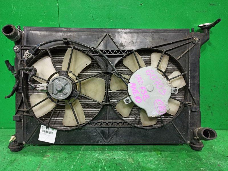 Радиатор основной Toyota Wish ANE10 1AZ-FSE