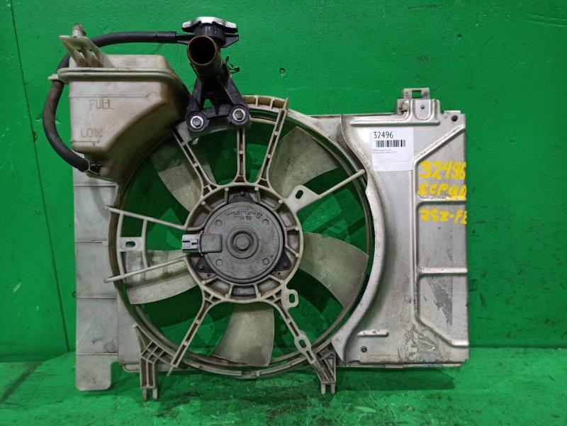 Диффузор радиатора Toyota Vitz SCP90 2SZ-FE