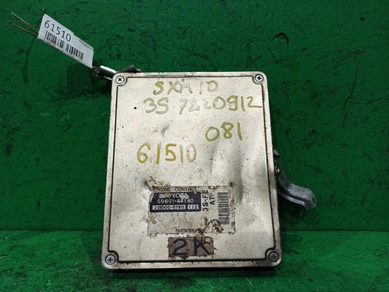 Блок управления efi Toyota Nadia SXN10 3S-FE 89661-44140
