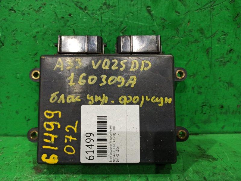 Блок управления форсунками Nissan Cefiro A33 VQ25DD DUI-03 1Z06