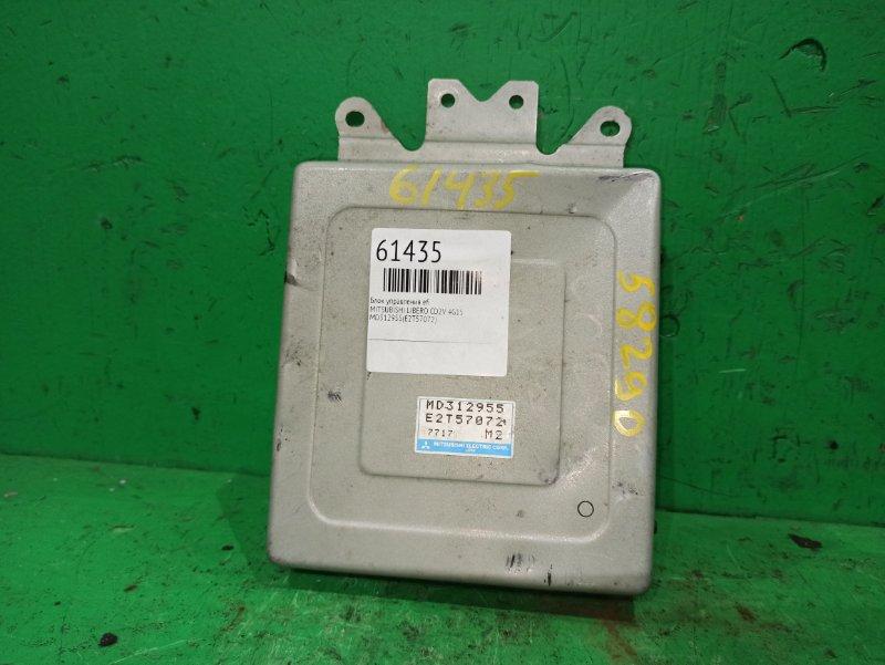 Блок управления efi Mitsubishi Libero CD2V 4G15