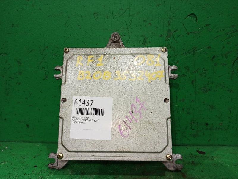 Блок управления efi Honda Step Wagon RF1 B20B