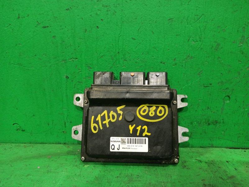Блок управления efi Nissan Wingroad JY12 MR18DE A56-Z18 Y47