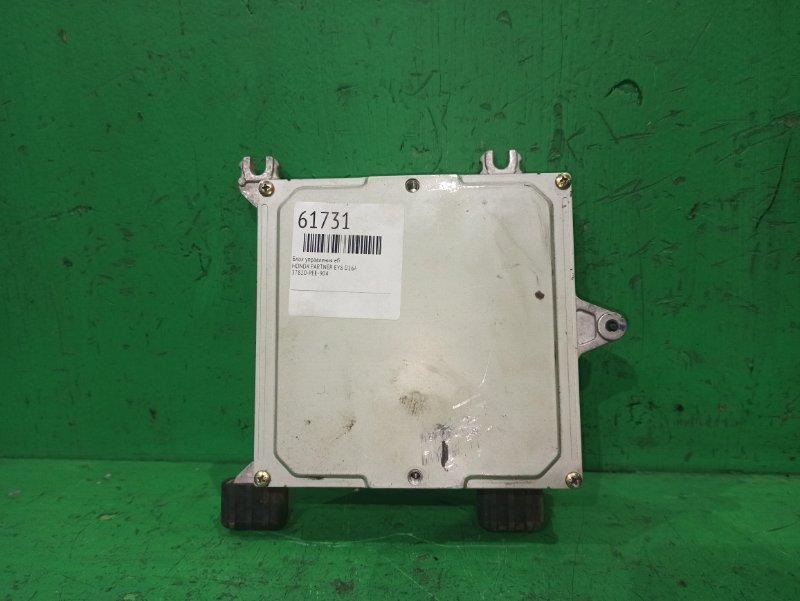 Блок управления efi Honda Partner EY8 D16A 37820-PEE-904