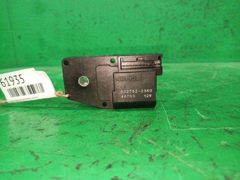 Сервопривод заслонок печки Subaru Forester SG5 502752-2360