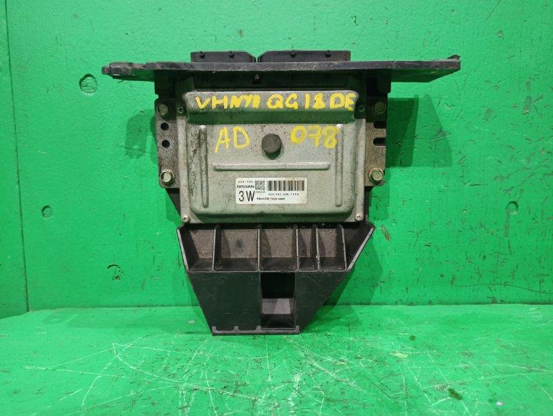 Блок управления efi Nissan Ad VHNY11 QG18DE A56-V62 A9U 7Y26