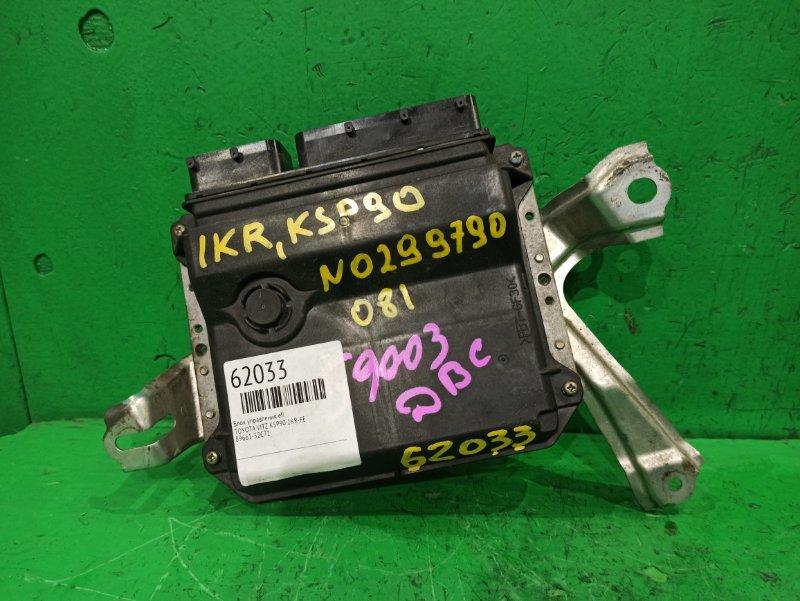Блок управления efi Toyota Vitz KSP90 1KR-FE 89661-52C71