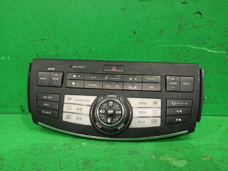 Климат-контроль Nissan Fuga PY50 28395-EG10A