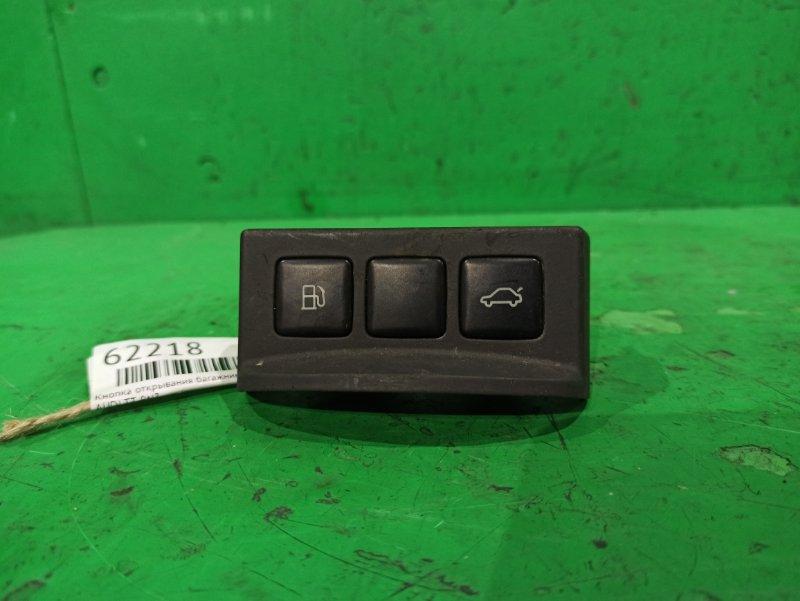 Кнопка открывания багажника Audi Tt 8N3 8N0962101