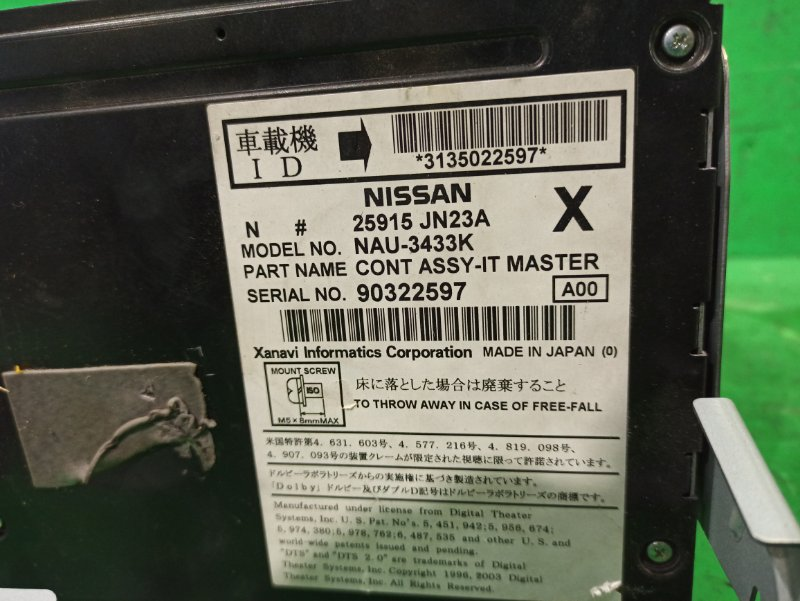 Магнитола Nissan Teana J32 25915-JN23A