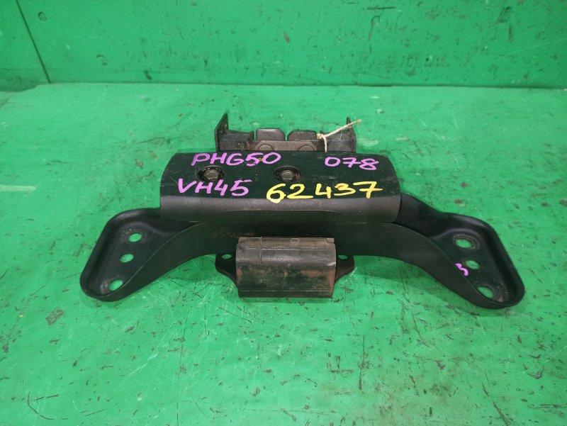 Подушка кпп Nissan President PHG50 VH45DE задняя 11320-60U01
