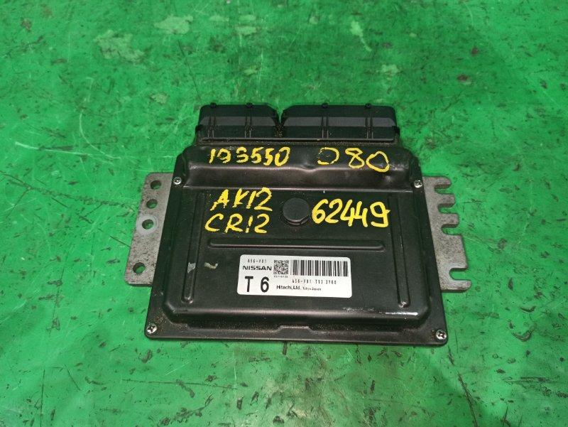 Блок управления efi Nissan March AK12 CR12DE A56-V01 T13 3Y08