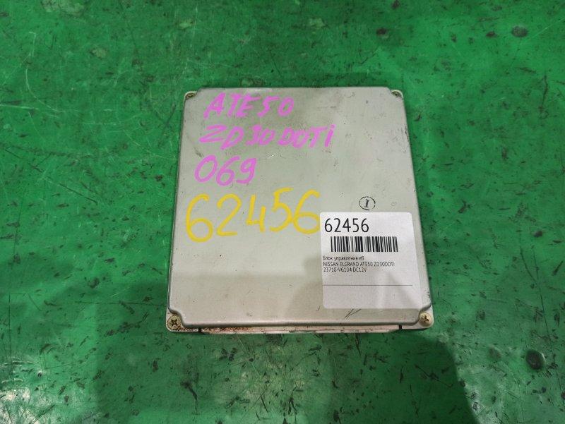 Блок управления efi Nissan Elgrand ATE50 ZD30DDTI