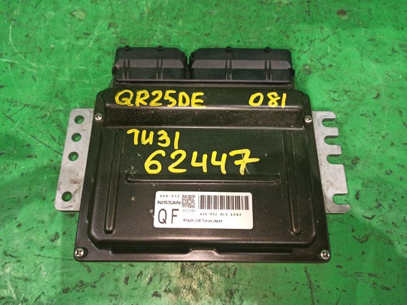 Блок управления efi Nissan Presage TU31 QR25DE A56-V12 UL3 4X02