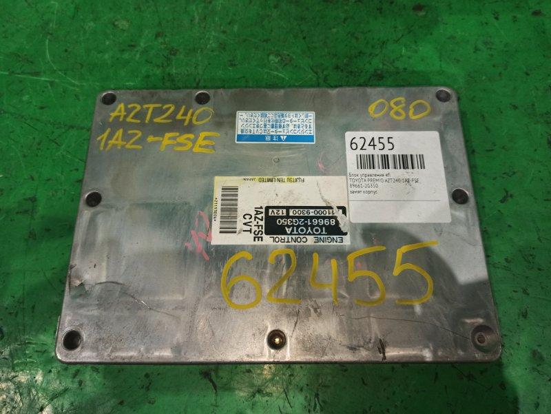 Блок управления efi Toyota Premio AZT240 1AZ-FSE 89661-2G350
