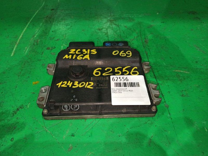 Блок управления efi Suzuki Swift ZC31S M16A 33920-57K01