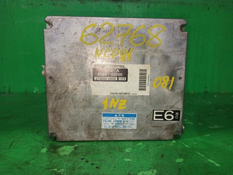 Блок управления efi Toyota Sienta NCP81 1NZ-FE 89661-52E50