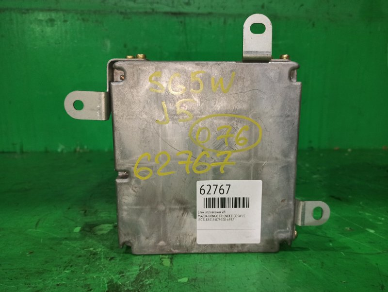 Блок управления efi Mazda Bongo Friendee SG5W J5 J50318881B