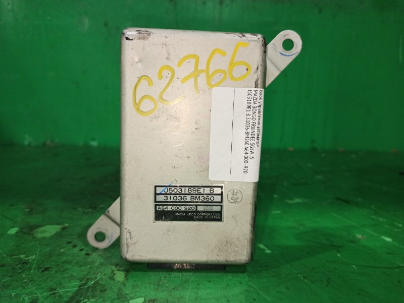 Блок управления автоматом Mazda Bongo Friendee SG5W J5 J503189E1B, 31036-BM360
