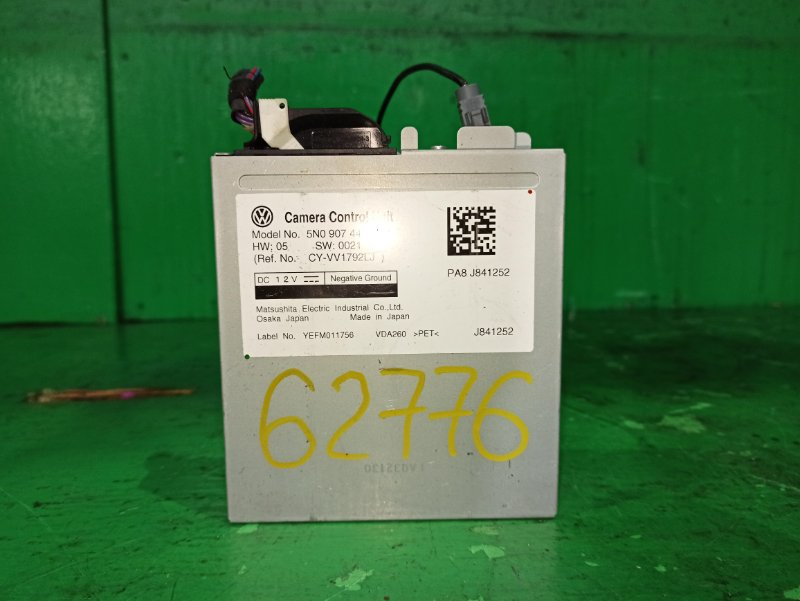 Блок управления камерой заднего вида Volkswagen Tiguan 5N1 CAW 5N0907441