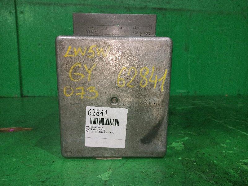 Блок управления efi Mazda Mpv LW5W GY GY22-18881-C