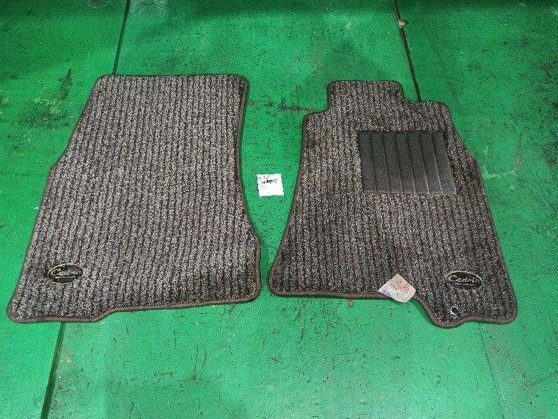 Коврики комплект Nissan Cedric HY33 передние
