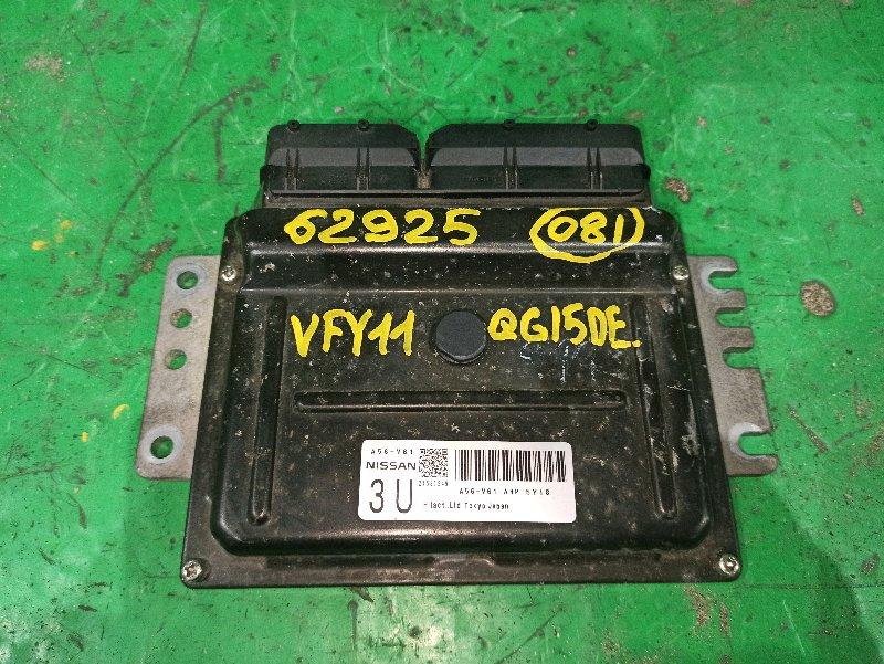 Блок управления efi Nissan Ad VFY11 QG15DE A56-V61 A4P