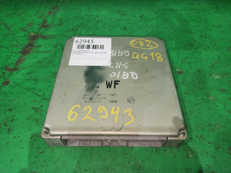 Блок управления efi Nissan Bluebird Sylphy QG10 QG18DE A56-Y19 A4C