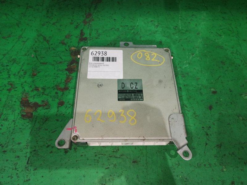 Блок управления efi Nissan Ad VEY11 YD22DD 23710-WD073