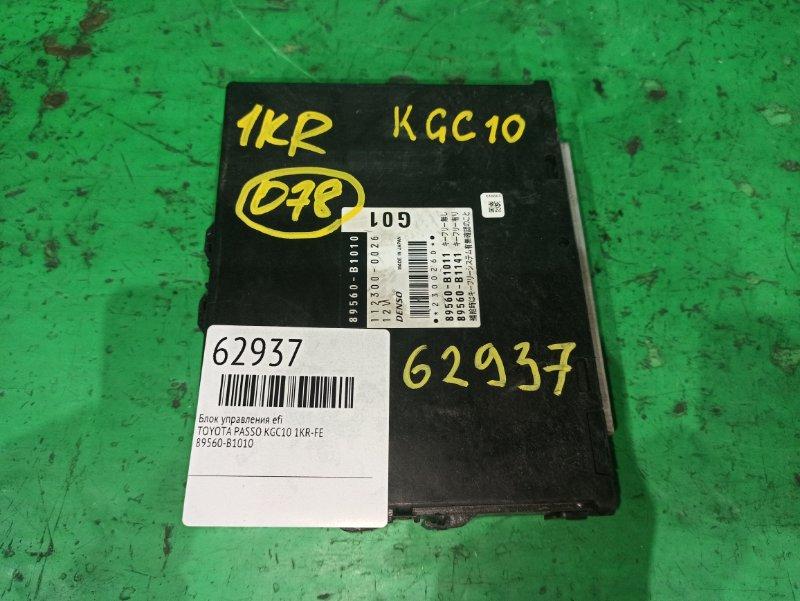 Блок управления efi Toyota Passo KGC10 1KR-FE