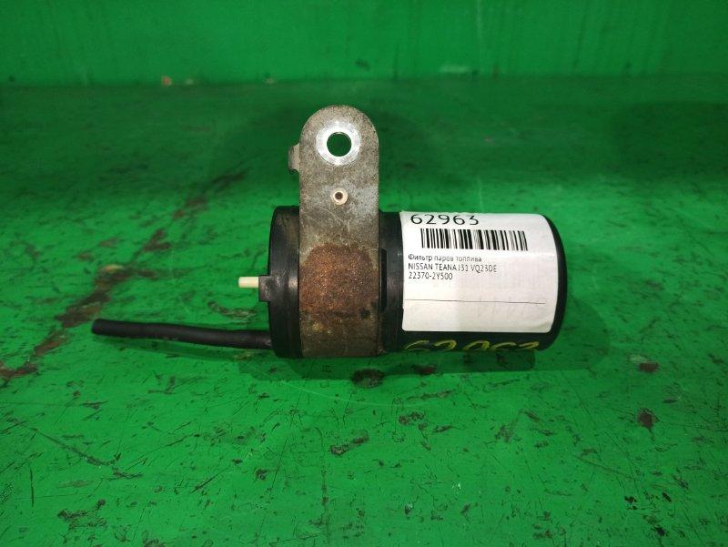 Фильтр паров топлива Nissan Teana J31 VQ23DE