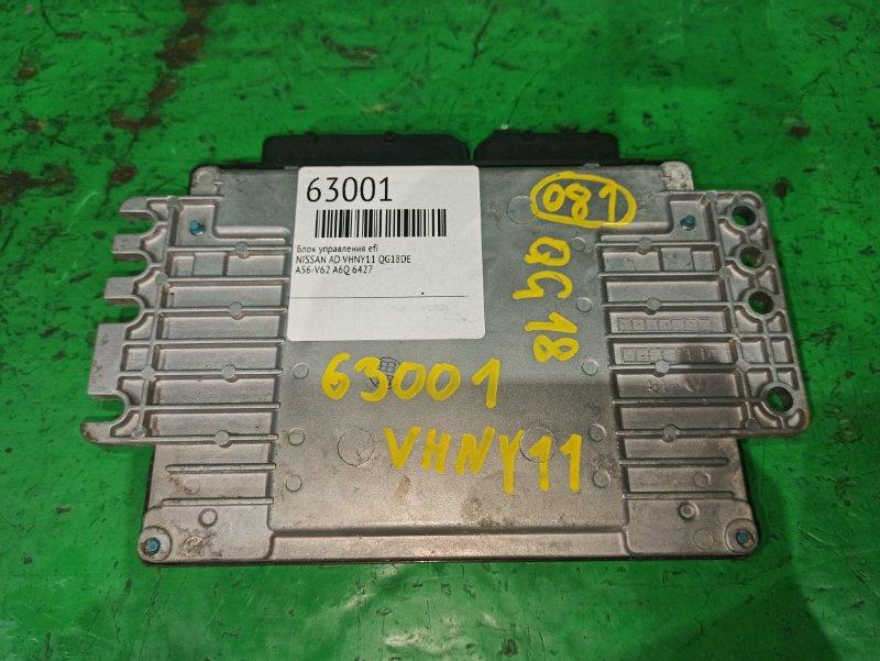 Блок управления efi Nissan Ad VHNY11 QG18DE A56-V62 A6Q