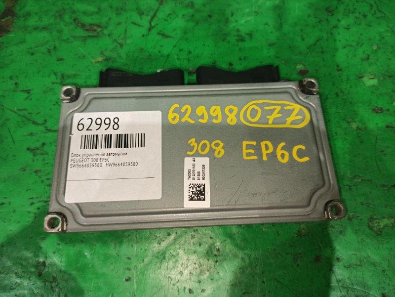 Блок управления автоматом Peugeot 308 EP6C