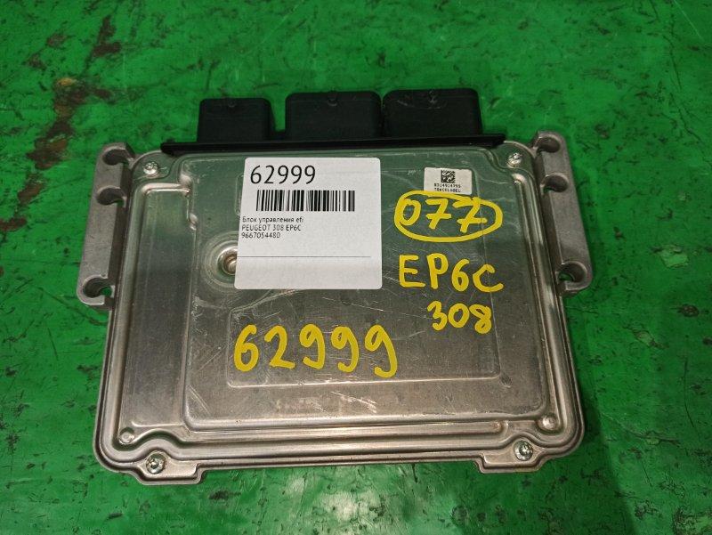 Блок управления efi Peugeot 308 EP6C 9667054480